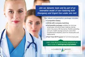 careers the larkin group emergency room careers