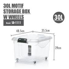 HOUZE <b>30L</b> Motif <b>Storage Box</b> with Wheels | HOUZE