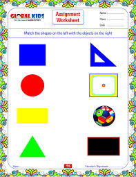 buy global kid s activity books for lkg kg montessori age buy global kid s activity books for lkg kg 1 montessori age 4 5 yrs kid s activity books first edition book online at low prices in