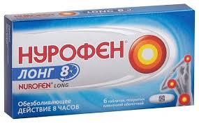 Купить <b>Нурофен Интенсив</b> таб. п/о плен.<b>200мг</b>+500мг №6 по ...