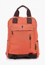 Купить <b>рюкзак Polar</b> - цены на <b>рюкзаки</b> на сайте Snik.co ...