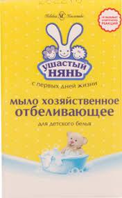 <b>Хозяйственное мыло УШАСТЫЙ</b> НЯНЬ C <b>отбеливающим</b> ...