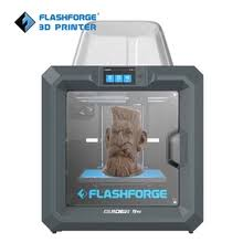 <b>flashforge guider ii</b>