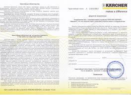 <b>Пароочиститель Karcher SC</b> 2 EASYFIX 1.512-050 - цена, отзывы ...