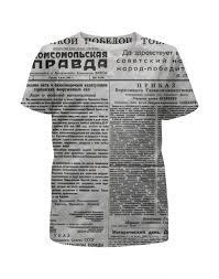 Канцелярия, Все Для Офиса Купить с Доставкой Хабаровск