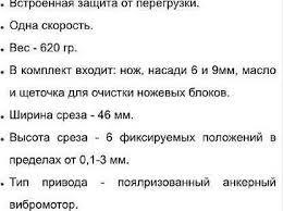 Купить <b>машинки для стрижки волос</b> в России с доставкой ...