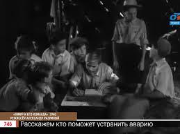 5 сентября 1940 года начали печатать «<b>Тимур и его команда</b>»