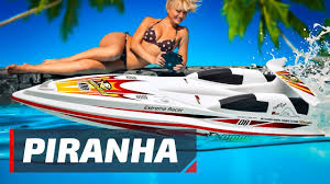 <b>Радиоуправляемый катер</b> Пиранья / Piranha - YouTube