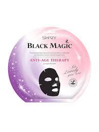 ANTI-AGE THERAPY <b>Разглаживающая маска для лица</b> двойного ...