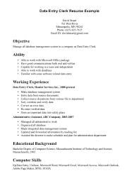 accounting clerk cover letter sample data entry clerk resume accounting clerk cover letter data entry cover letter sample
