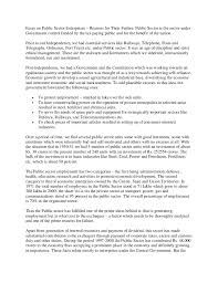 Iphone qualitative research essay In Essay On Corruption Public Life