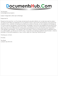 resignation letter due to marriage format documentshub com resignation letter due to marriage format