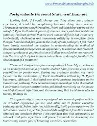 occupational therapy personal statements