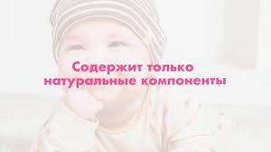 Детское увлажняющее <b>молочко Safe and</b> Care for kids - YouTube