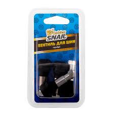 <b>Инструмент Golden Snail ниппели</b> 4шт Silver GS 8207