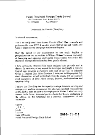 letters of recommendation nursing sample nurse reference letter  reference letter format academic cover letter format academic examples of reference letter for graduate school cover