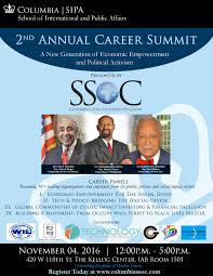 sipa students of color 2nd annual career summit tickets fri nov the 2nd annual sipa students of color career summit entitled a new generation of economic empowerment and political activism seeks to highlight the