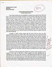 get college essays college application essays love definition        receive global warming extended definition essay