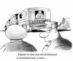 """Минские соглашения не могут быть имплементированы без """"дорожной карты"""", - Айвазовская - Цензор.НЕТ 8920"""