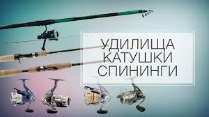 """Товары Ликвидация магазина """"Рыболов 24"""" – 2 311 товаров ..."""