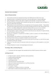 Customer service resume duties and responsibilities customer service resume duties and responsibilities