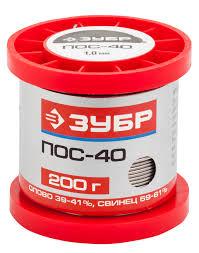 <b>Припой ЗУБР</b>, <b>ПОС</b> 40, проволока, 200г, 1мм 55451-200-10, цена ...