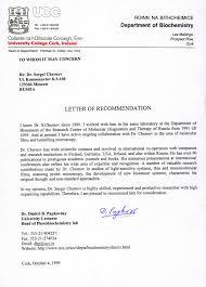 chernov sergey dmitry b papkovsky recommendation letter