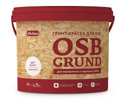 <b>Грунт</b> - <b>краска</b> Хольцер для <b>ОСБ</b> (<b>Holzer OSB Grund</b>) 4 кг, купить в ...