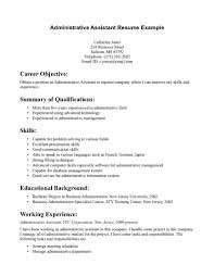 cover letter example administrative assistant position business sample resumes for executive assistant position sample cover resume cover letter samples for administrative assistant job