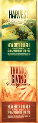harvest and thanksgiving flyer templates four c graphic harvest and thanksgiving church flyer template
