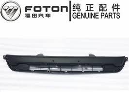 <b>Элемент переднего бампера CHN</b> для Foton Tunland 2016 - 2019