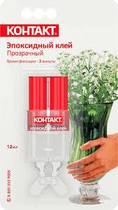 """<b>Клей эпоксидный</b> """"<b>Контакт</b>"""", 12 мл — купить в интернет-магазине ..."""