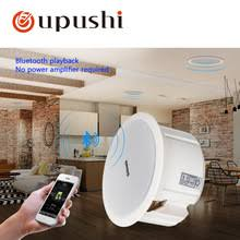 Buy sound system for home and get free shipping on AliExpress.com