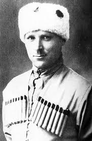 Елисеев, Фёдор Иванович — Википедия