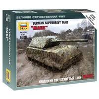 "<b>Сборная модель ZVEZDA Немецкий</b> сверхтяжелый танк ""Маус ..."