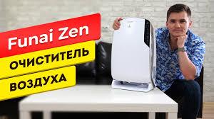 Очиститель воздуха <b>Funai</b> Zen. Обзор воздухоочистителя ...