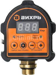<b>Реле давления Вихрь</b> АРД-1 (68/4/8), отзывы владельцев в ...