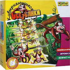 """<b>Настольная игра</b> """"Кувыркающиеся обезьянки"""" — купить в ..."""