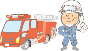 「消防署イラスト」の画像検索結果