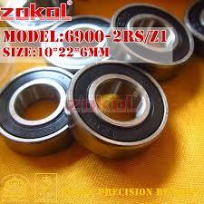 zokol bearing 23252ca w33 spherical roller 3053252hk self aligning roller 260 480 174mm