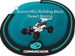 <b>Детский Конструктор Xiaomi Mitu</b> (Onebot) Block Robot Mine Truck ...