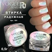 Купить <b>втирку для ногтей</b> в Москве и СПб