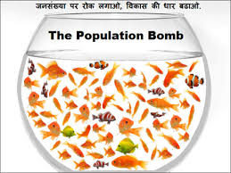 essay on population control in india in hindi   durdgereport     essay on population control in   in hindi