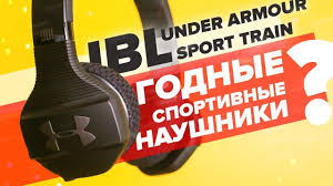<b>НАУШНИКИ</b> ДЛЯ СПОРТА <b>JBL Under Armour</b> Sport Wireless Train ...