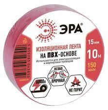 <b>ПВХ</b>-<b>изолента ЭРА ПВХ</b>-<b>изолента 15мм</b>*10м красная ...