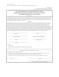 abandonment of patent application form pto sb 64a petition for revival of an application for patent abandoned for