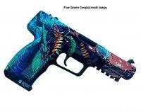 «Пистолет <b>Резинкострел</b> из КС ГО Five-seveN» — Результаты ...