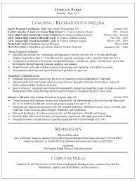 interests on resume sample  seangarrette cophysical education teacher resume a