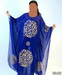 عبايات الخط العربي images?q=tbn:ANd9GcT