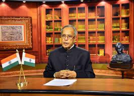 Speech by the President of India, Shri Pranab Mukherjee